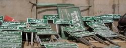 Schilder der Hisbah, der Islam-Polizei, in Kano.